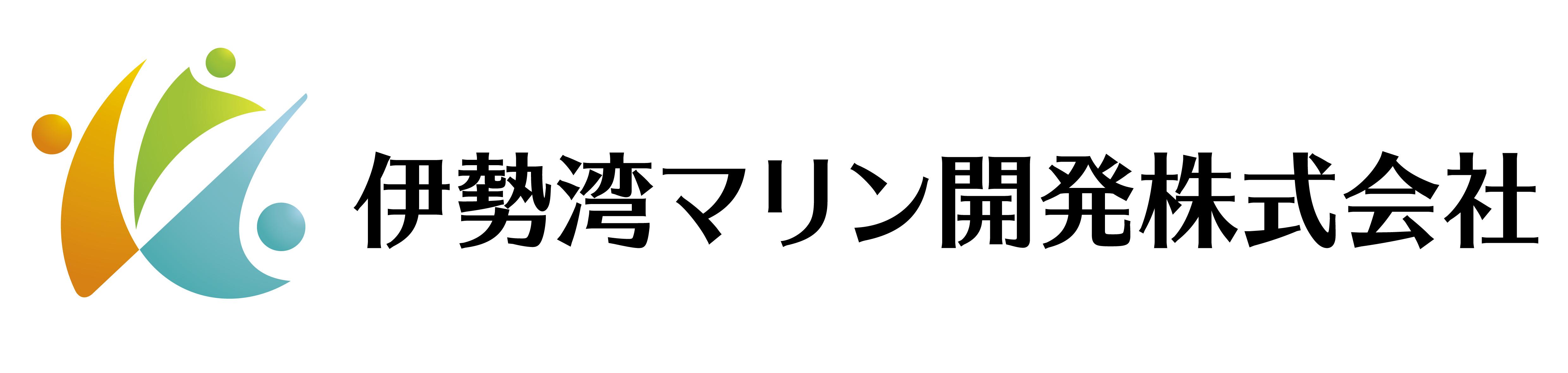 伊勢湾マリン開発_②会社ロゴ