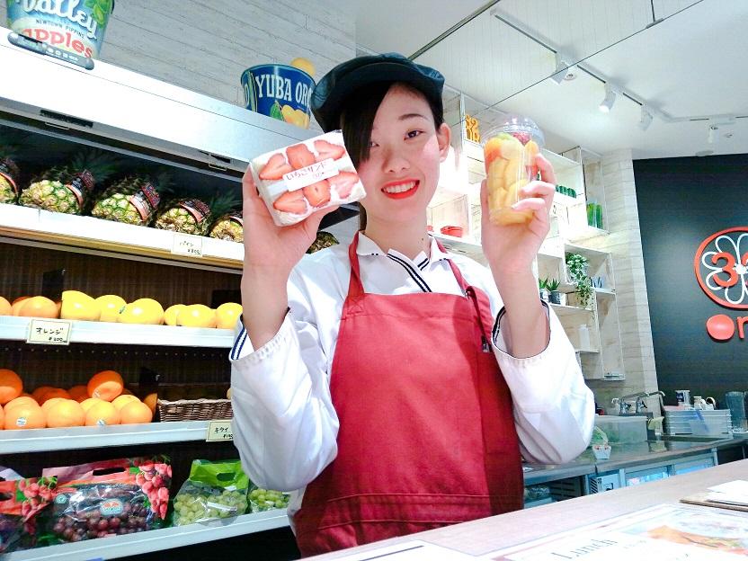 芋銀差し替え_仕事の魅力(外食)