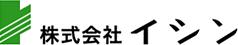 イシン_会社ロゴ