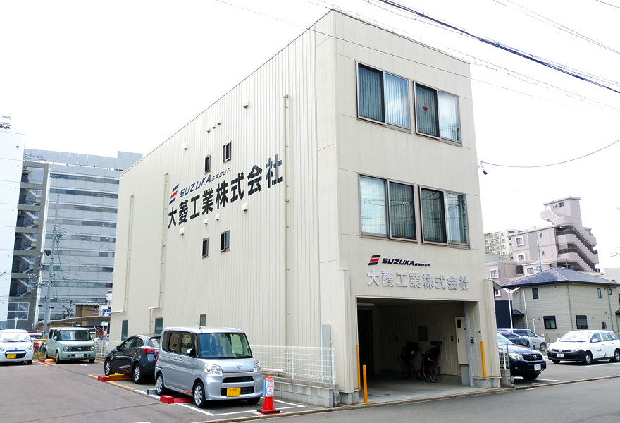 大菱工業_メイン画像2