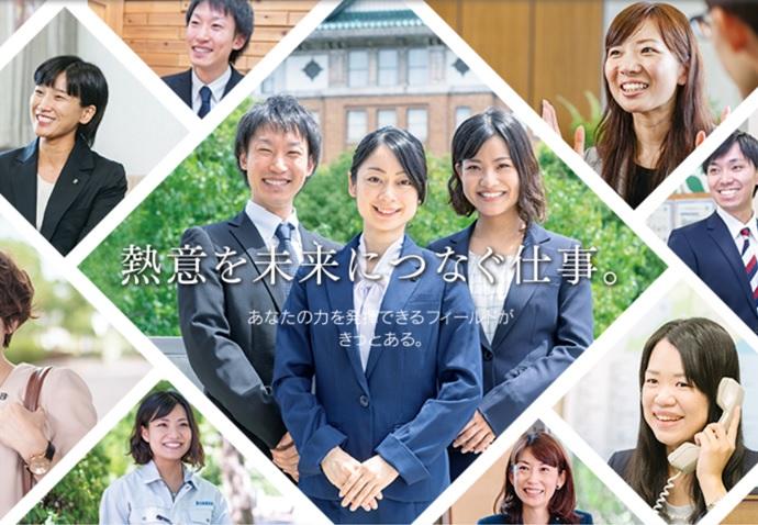 愛知県庁_メイン