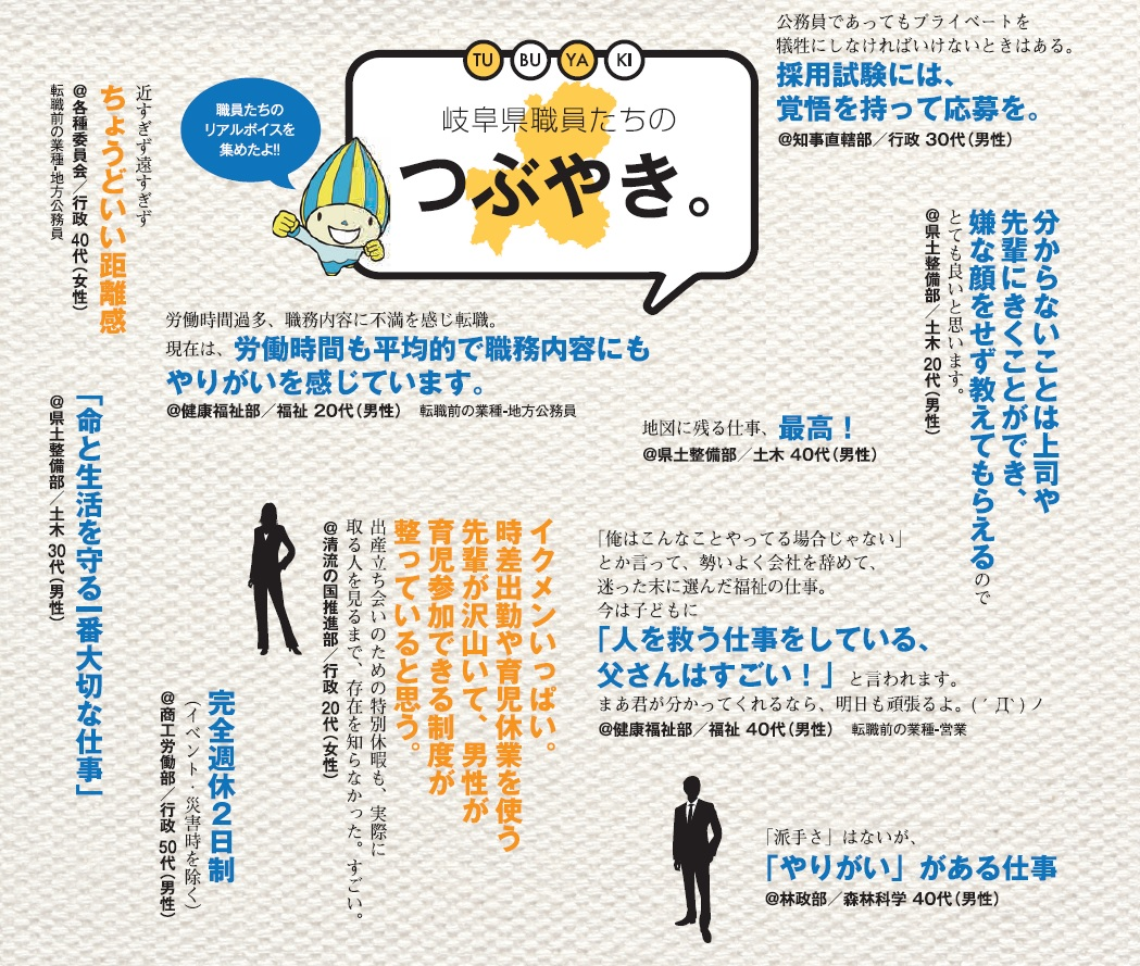岐阜県庁_ここがポイント