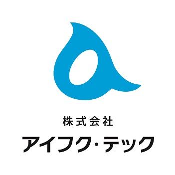 アイフクテック_ロゴ